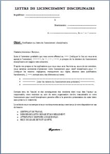Licenciement Disciplinaire Modele Et Motifs Modele De Contrat